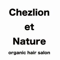 chezlion et nature
